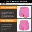 กางเกงจักรยาน Boxer VeoBike กางเกงสีชมพู เป้าเจลสีชมพู เป้าสำหรับผู้หญิง thumbnail 2