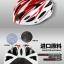 หมวกกันน็อคจักรยาน BaseCamp รุ่น BC-012 thumbnail 8