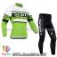 ชุดจักรยานแขนยาวทีม Scott 14 (01) สีเขียวขาว