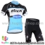 ชุดจักรยานแขนสั้นทีม Quick Step 15 (01) สีดำขาวฟ้า