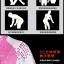 เสื้อจักรยานผู้หญิงแขนยาว CheJi สีขาวชมพู สั่งจอง (Pre-order) thumbnail 7