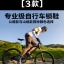 รองเท้าจักรยานเสือหมอบ TIEBAO รุ่น TB36-B816A สีแดงดำ thumbnail 33