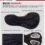 กางเกงจักรยาน Boxer VeoBike กางเกงสีดำ เป้าเจลสีดำ thumbnail 5