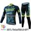 ชุดจักรยานแขนยาวทีม Tinkoff SAXO 15 สีเขียวลายพราง