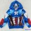 Marvel : แจ็คเก็ทกันหนาว มีฮูด ลาย กัปตันอเมริกา สีน้ำเงิน เนื้อผ้าออกลื่นๆ size XL (10-12y) thumbnail 1