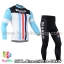 ชุดจักรยานแขนยาวทีม Bianchi 14 (03) สีเขียวดำขาว