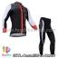 ชุดจักรยานแขนยาวทีม Castelli 14 สีดำเทาขาว สั่งจอง (Pre-order) thumbnail 1
