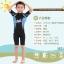 ชุดจักรยานเด็กแขนสั้นขาสั้น CheJi สีดำฟ้า thumbnail 5