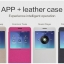 เคสมือถือ Samsung Galaxy Note 5 รุ่น Sparkle Leather Case thumbnail 2