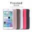 เคสมือถือ iPhone 6/6S รุ่น Super Frosted Shield thumbnail 1