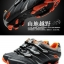 รองเท้าจักรยานเสือภูเขา TIEBAO รุ่น TB35-B816A สีดำเทาส้ม thumbnail 4