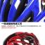 หมวกกันน็อคจักรยาน BaseCamp รุ่น BC-018 มีแว่นในตัว thumbnail 18