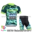 ชุดจักรยานแขนสั้นทีม Tinkoff SAXO 15 (02) สีเขียวลายพราง
