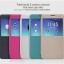 เคสมือถือ Samsung Galaxy Note 5 รุ่น Sparkle Leather Case thumbnail 12