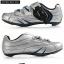 รองเท้าจักรยานเสือหมอบ TIEBAO รุ่น TB02-B952 สีดำเขียว ตัวรัดออโต้ thumbnail 6
