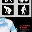 เสื้อจักรยานผู้หญิงแขนสั้น CheJi สีขาวฟ้า thumbnail 9