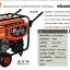 เครื่องยนต์ปั่นไฟ เบนซิน KANTO รุ่น KT-GEN-7500 thumbnail 2