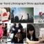 เคสมือถือ iPhone 6 Plus รุ่น Shield Show Photographic Phone Cover thumbnail 5