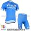 ชุดจักรยานแขนสั้นทีม Italia 15 สีฟ้า