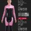 ชุดจักรยานผู้หญิงแขนยาวขายาว CheJi 15 (04) สีชมพูดำ Skull recing thumbnail 13