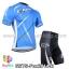 ชุดจักรยานแขนสั้นทีม Fox 14 (03) สีน้ำเงิน