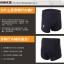 กางเกงจักรยาน Boxer VeoBike กางเกงสีดำ เป้าเจลสีแดงดำ thumbnail 3