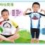 ชุดจักรยานเด็กแขนสั้นขาสั้น CheJi สีดำฟ้า thumbnail 13
