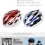หมวกกันน็อคจักรยาน BaseCamp รุ่น BC-012 thumbnail 4