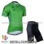 ชุดจักรยานแขนสั้นทีม Le tour de france 14 (03) สีเขียว