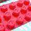 พิมพ์ขนม หัวใจ 30กรัม/ช่อง B502
