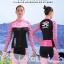 ชุดจักรยานผู้หญิงแขนยาวขายาว CheJi 15 (04) สีชมพูดำ Skull recing thumbnail 7