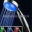 ฝักบัวอาบน้ำ LED thumbnail 7