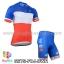 ชุดจักรยานแขนสั้นทีม FDJ 14 (02) สีฟ้าขาวแดง