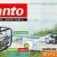 ปั้มน้ำเครื่องยนต์เบนซิน KANTO รุ่น KT-30CX thumbnail 2