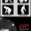 เสื้อจักรยานผู้หญิงแขนยาว CheJi สีขาวดำชมพู สั่งจอง (Pre-order) thumbnail 7