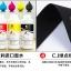 ชุดจักรยานผู้หญิงแขนสั้นขาสั้น CheJi 16 (02) สีชมพูฟ้าดำ ลายผีเสื้อ Recing is life สั่งจอง (Pre-order) thumbnail 13