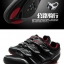 รองเท้าจักรยานเสือหมอบ TIEBAO รุ่น TB36-B1428 สีดำแดง thumbnail 4