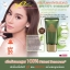 """มิสทิน เพียว เนเชอรัล ซัน เฟเชียล ครีม เอสพีเอฟ 50 พีเอ+++ Mistine Pure Natural Sun Facial Cream SPF 50 PA+++ (ครีมกันแดดสำหรับผิวหน้า สูตร 100 % """"จากธรรมชาติ"""") 15 มล. thumbnail 1"""