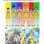 ชุดจักรยานแขนสั้น โอตาคุน่องเหล็ก Sohoku สีเหลืองขาวแดง thumbnail 7