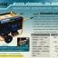 เครื่องยนต์ปั่นไฟ เบนซิน JUPITER (จูปิเตอร์) รุ่น JP-GEN-7500 thumbnail 2