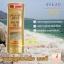 อัสการ์ แชมพู สูตรเกลือเดดซี Askar Dead Sea Salts Shampoo 220 ml. thumbnail 1