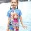 ชุดว่ายน้ำ เสื้อ+กางเกงขาสั้น ลาย Frozen สีฟ้า size : M (3-4y) thumbnail 1