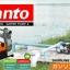 ปั้มน้ำเครื่องยนต์เบนซิน KANTO รุ่น KT-G50CX thumbnail 2