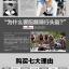 หมวกกันน็อคจักรยาน BaseCamp รุ่น BC-012 thumbnail 5