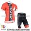 ชุดจักรยานแขนสั้นทีม Specialized 15 (05) สีแดงดำ