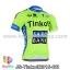 เสื้อจักรยานแขนสั้นทีม Tinkoff SAXO 15 สีเขียวฟ้า