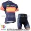 ชุดจักรยานแขนสั้นทีม Movistar 14 (02) สีน้ำเงินส้มเหลือง