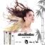 ซัน ปุ โซะ ครีมเปลี่ยนสีผม Sunpuso Hair Color 100ml. thumbnail 1