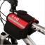 กระเป๋าจักรยาน พาดเฟรม รุ่น BOI 12850 thumbnail 1