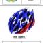 หมวกกันน็อคจักรยาน BaseCamp รุ่น BC-018 มีแว่นในตัว thumbnail 10